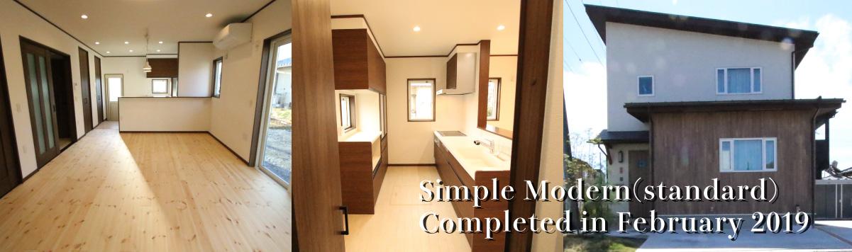Simple modern × Northern Europe ナガクボハウス