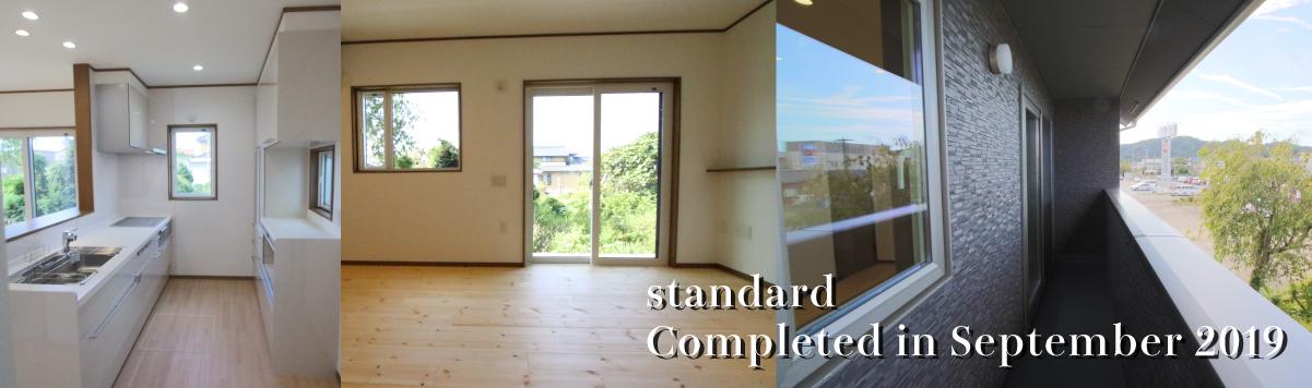 Simple modern ナガクボハウス